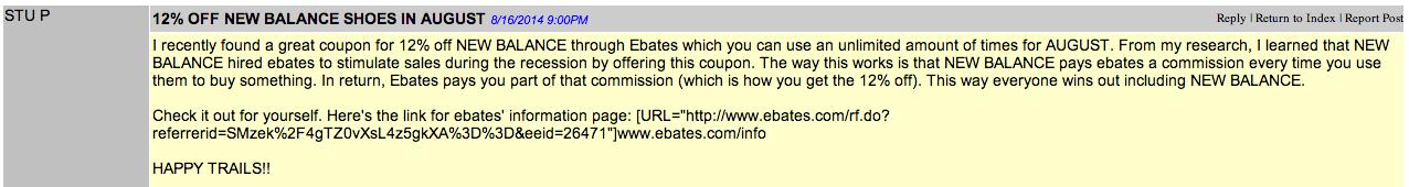 ebates comment spam letsrun