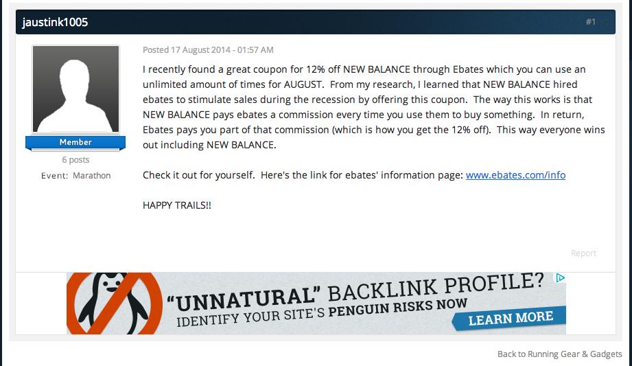 ebates comment spam therunningforum